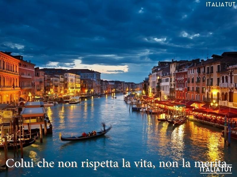 italiatut, italia, италия, италия тут, итальянский язык, цитаты на итальянском