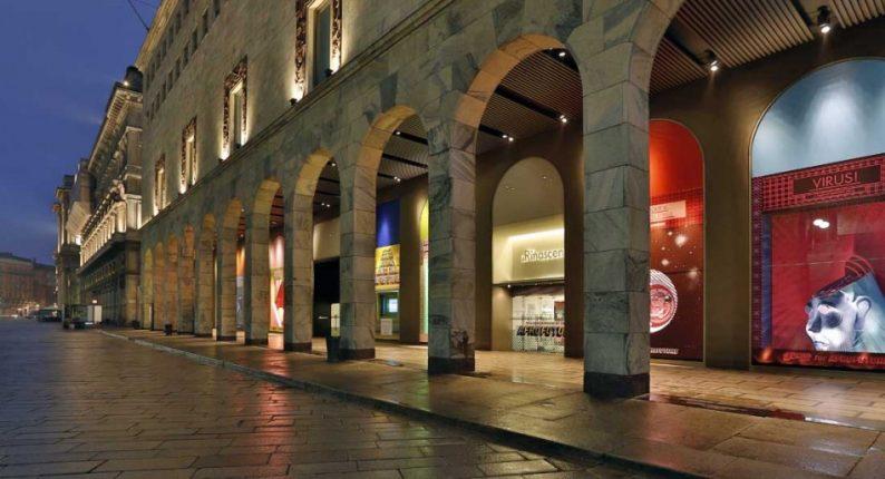 торговые центры милана