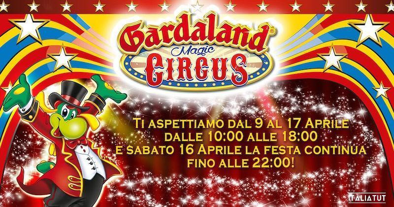Гардаленд Италия