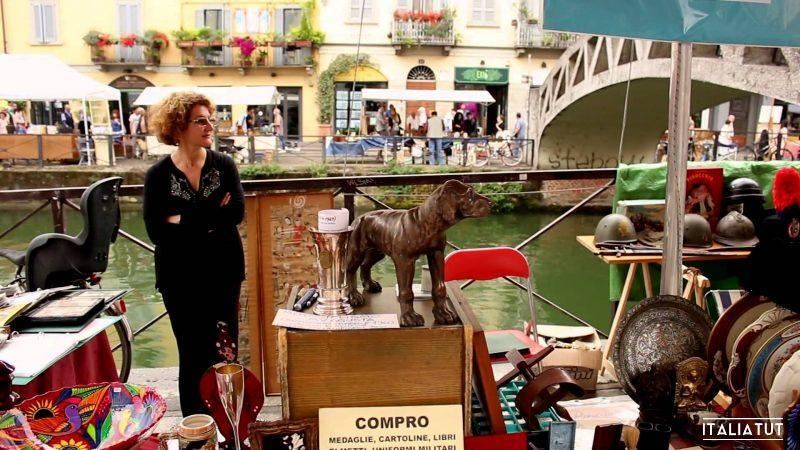 рынки Милана