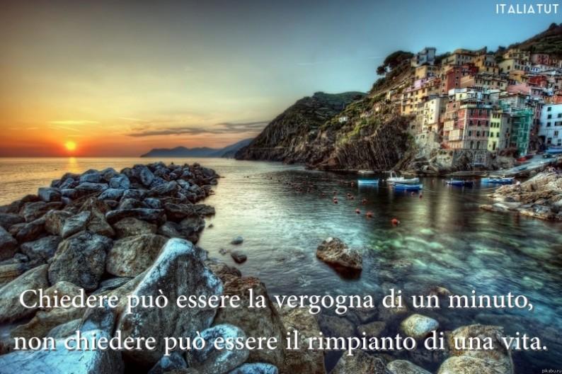 красивые фразы на итальянском, italiatut, italia, италия, италия тут, итальянский язык, фразы на итальянском