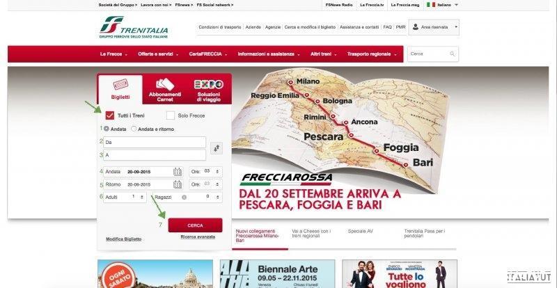 билеты на поезд в италии, поезда италии сайт, поезда италии официальный сайт, поезда в италии цены, билет на поезд в италии через интернет,жд билеты италия,италия билеты, италия жд,италия, italia, поезда италии, как купить билет на поезд в италии, италиптут, italiatut
