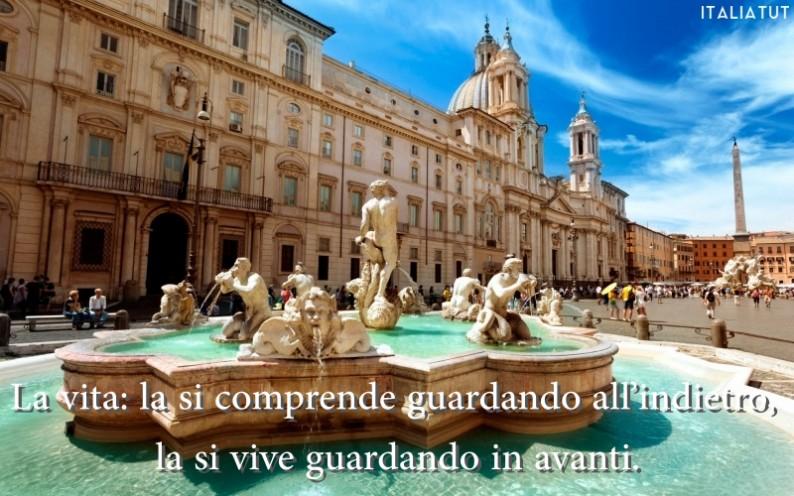 italiatut, italia, италия, италия тут, итальянский язык, крылатые фразы на итальянском