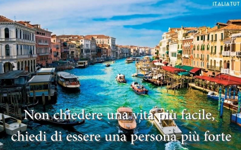 italiatut, italia, италия, италия тут, итальянский язык, итальянские выражения с переводом