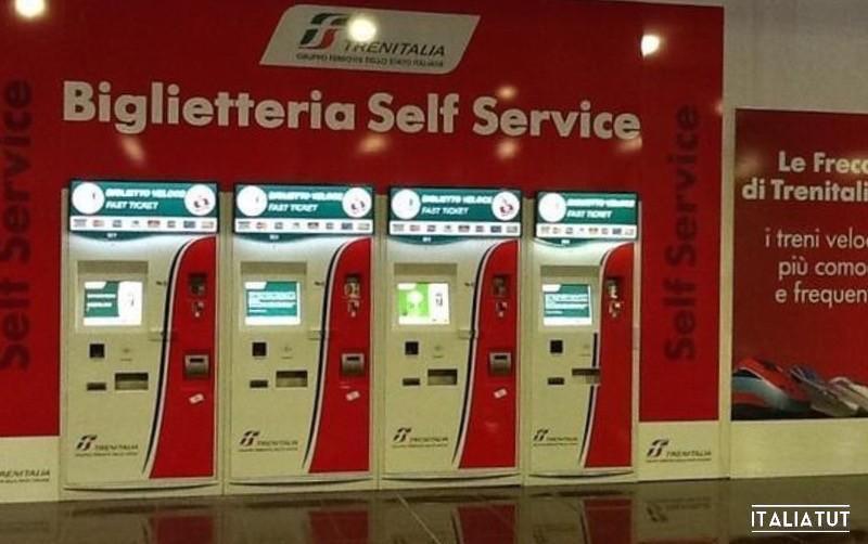 biglietteria self service macchinette biglietti trenitalia-2