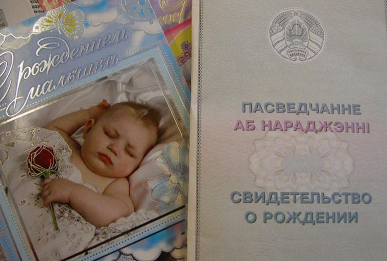 как поставить апостиль на свидетельство о рождении