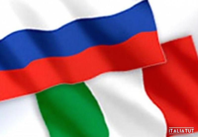 traduzione russo italiano, italiatut