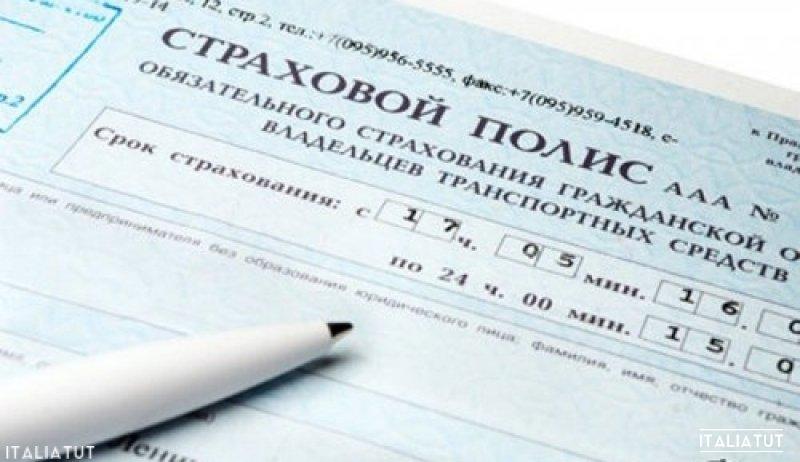 документы на визу в италию, italiatut, документы для визы, италия тут, русские в италии, италия по русски, шенген виза
