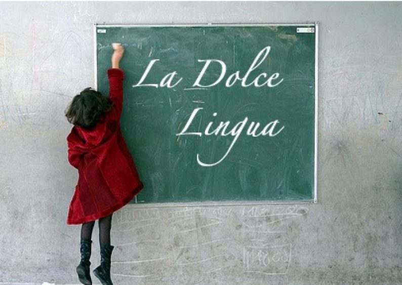 изучение итальянского языка