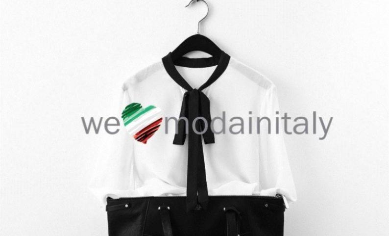 итальянская торговая организация